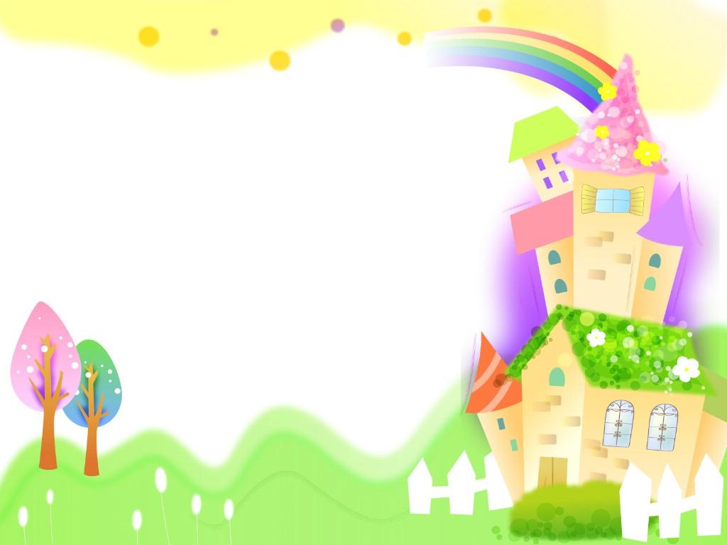 彩色的房子美术课件_幼儿美术课件
